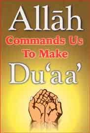 Allah Commands Us to Make Duaa -