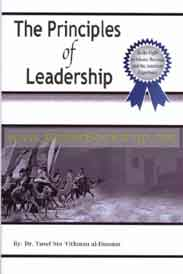 The Principles of Leadership -
