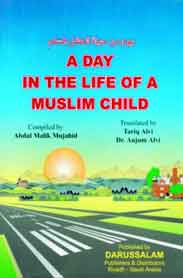 A Day in the Life of a Muslim Child