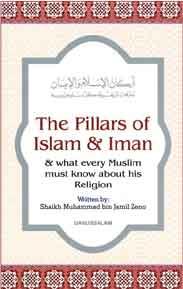 Pillars of Islam and Iman -