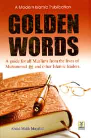 Golden Words(A modern Islamic Publications)