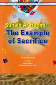 Suhaib ArRoomi R The Example of Sacrifice