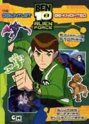 The Gauntlet and BeKnighted Ben 10 Alien Force