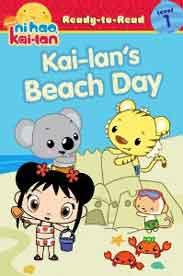 Kailans Beach Day