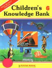 Children Knowledge Bank Wonders of the World