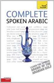 Teach Yourself Complete Spoken Arabic