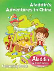 ALADDINS ADVENTURES IN CHINA COLOURING BOOK