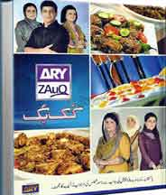 Ary Zauq Cooking Book