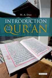Introduction to the Qur'an (London Qur'an Studies)
