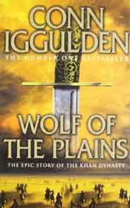 Wolf of the Plains -