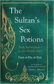 The Sultans Sex Potions -