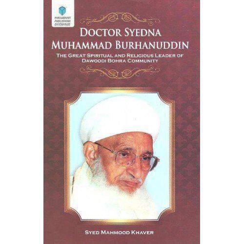 Doctor Syedna Muhammad Burhanuddin