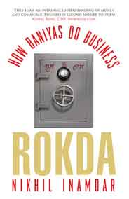 Rokda How Baniyas Do Business