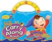 My Carry Along Book Noddy
