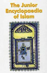 THE Junior Encyclopaedia Of Islam English