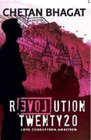 Revolution 2020 -