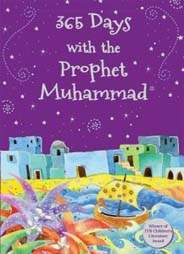 365 Days with the Prophet Muhaad