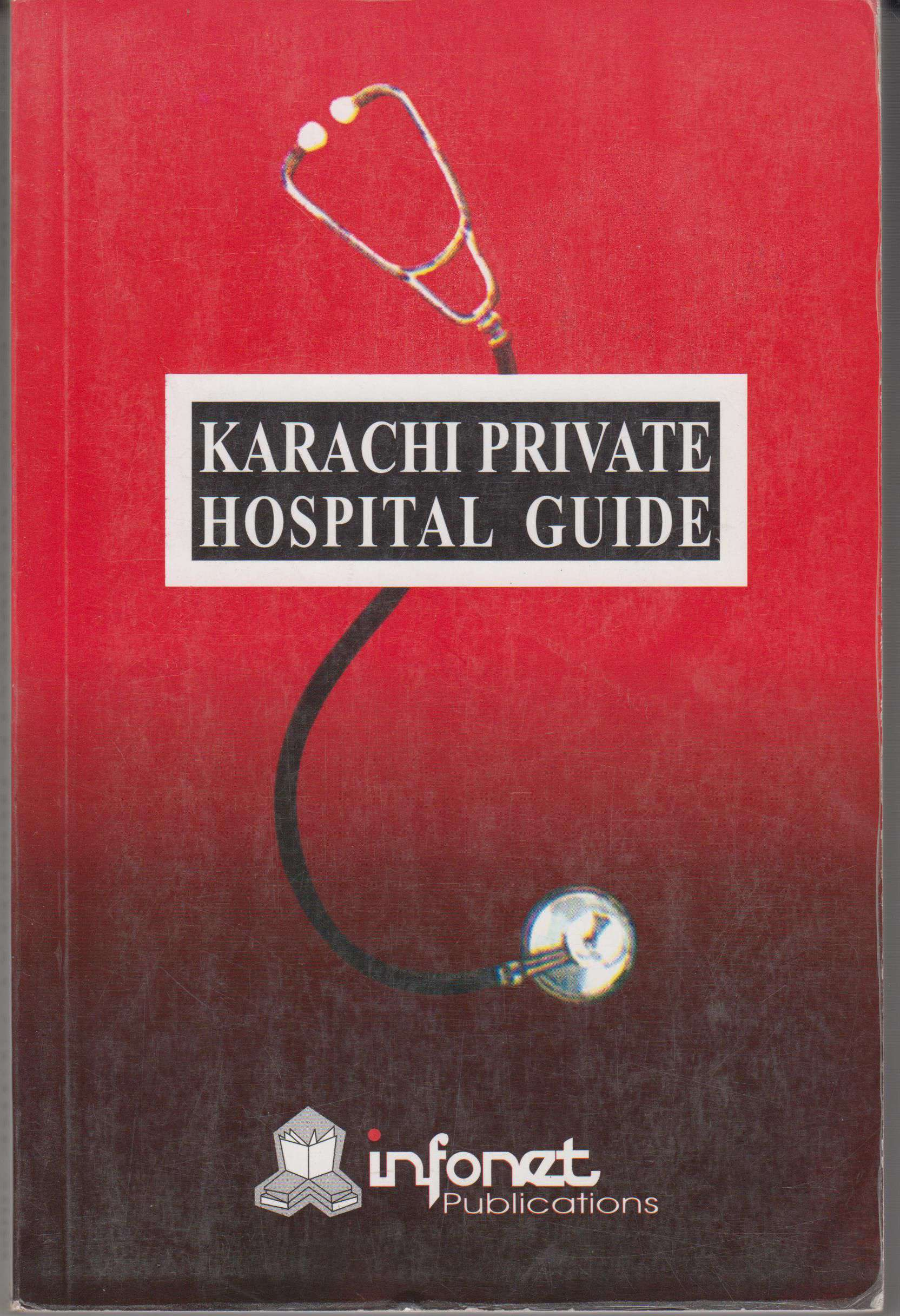 Karachi Prvate Hospital Guide