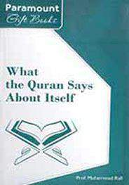 What the Quran Says about Itself