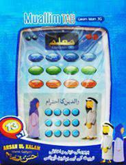 Muallim Tab Learn Islam 3G 13 in 1