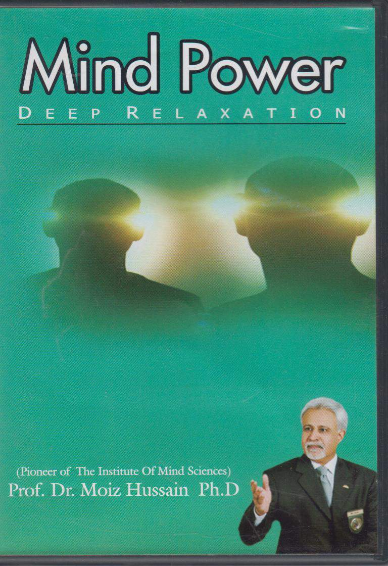 Mind Power Deep Relaxation