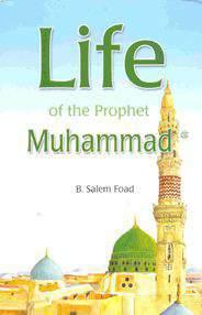 Life Of The Prophet Muhammad PBUH