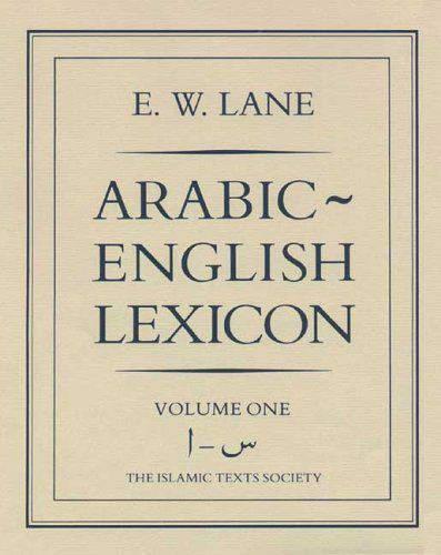 An Arabic English Lexicon Vol. 2 Set