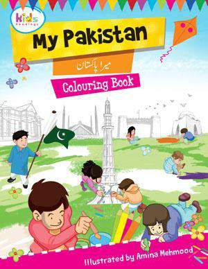My Pakistan colouring Book