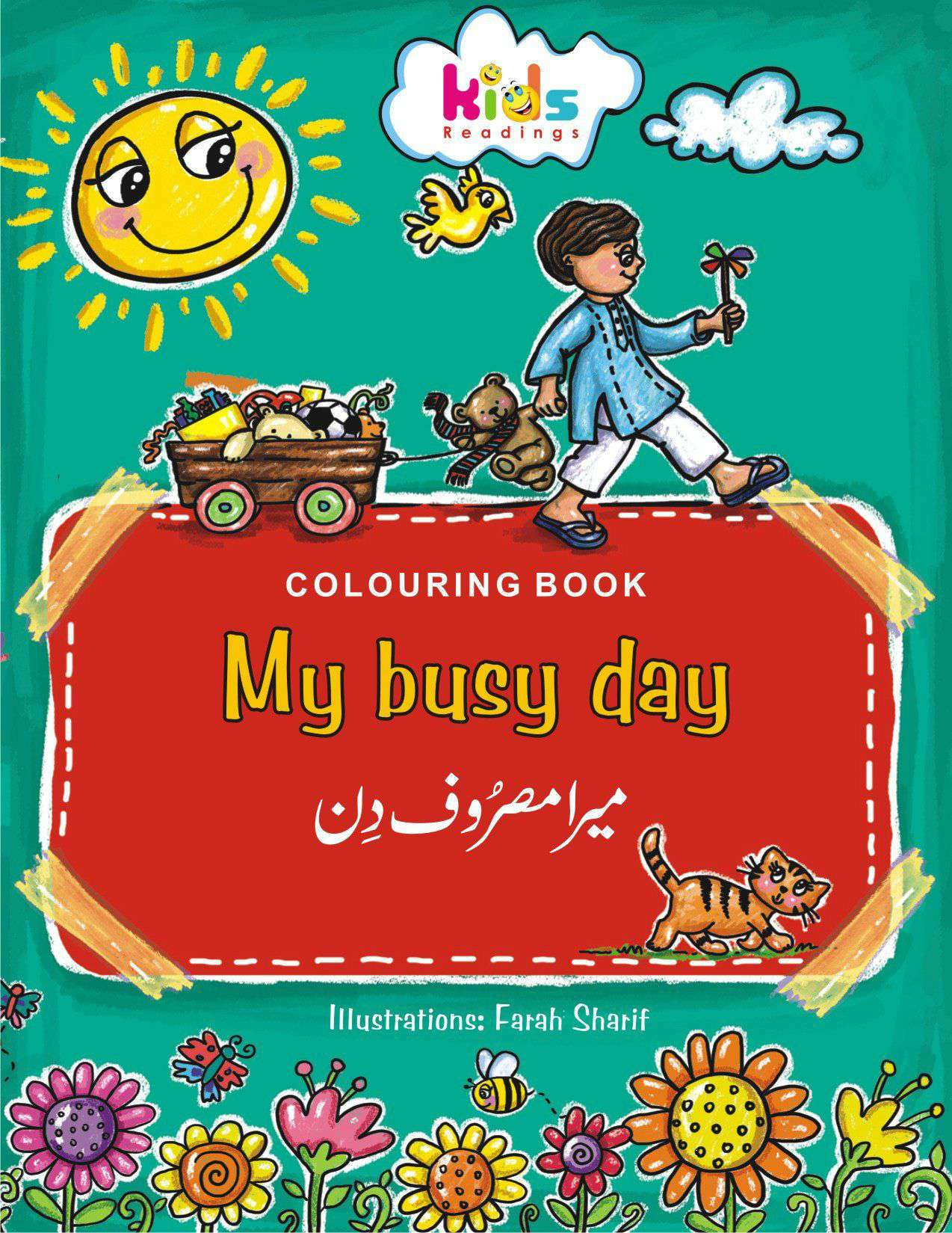 MY BUSY DAY COLOURING BOOK -