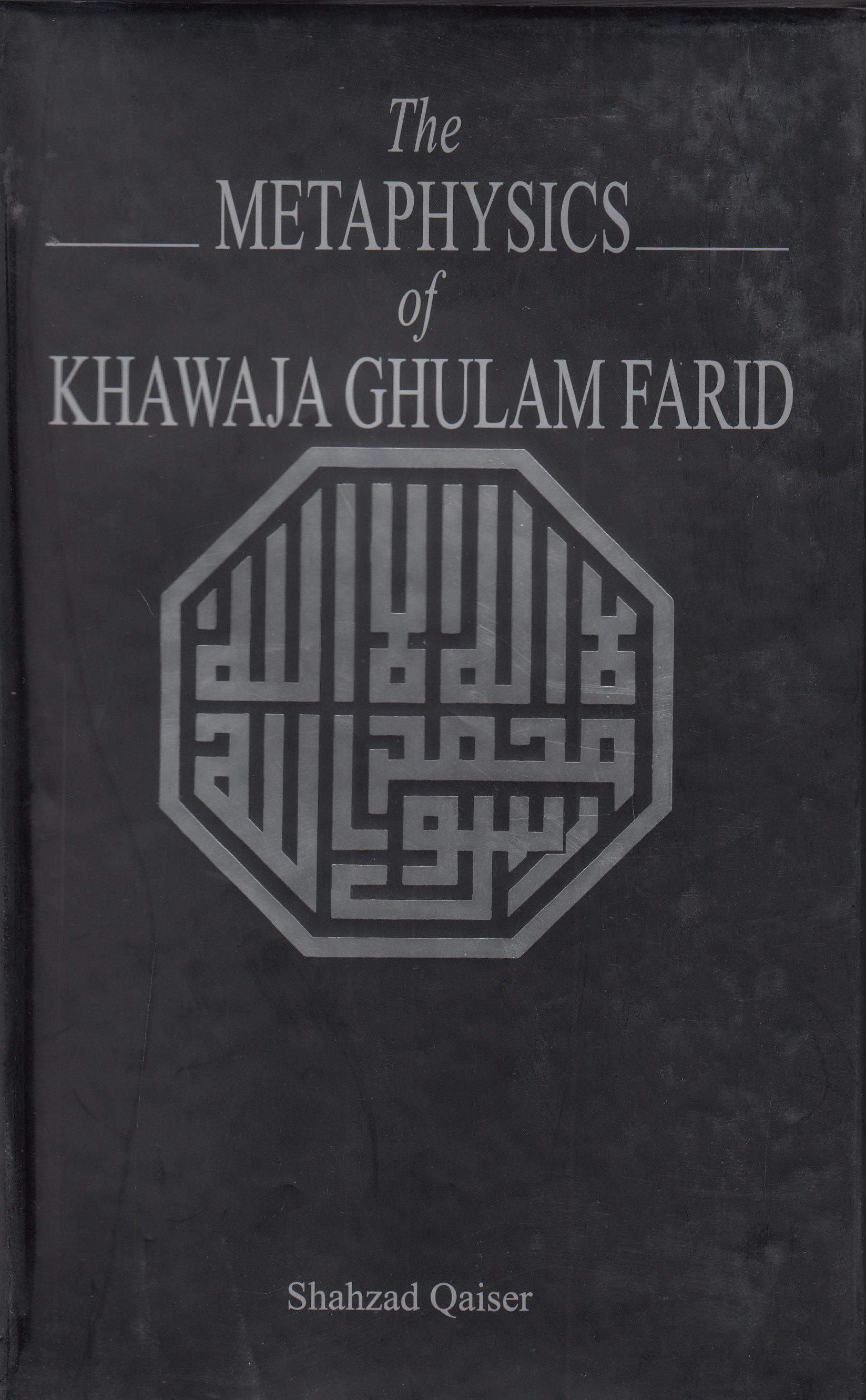 The Metaphysics of Khawaja Ghulam Farid -