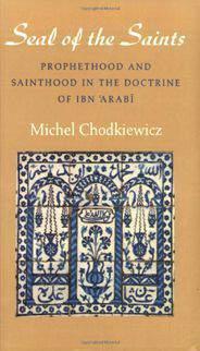 Seal of the Saints Prophethood and Sainthood