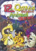 12 Al Quran Guided Animal Stories