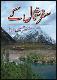 Safar Shumal kay -