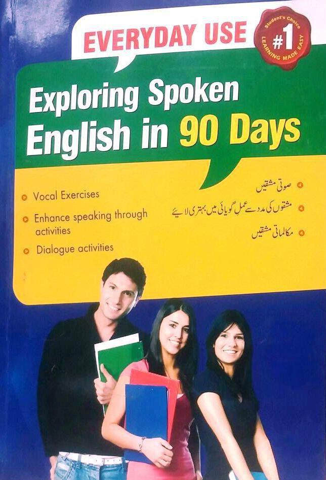 90 Days To Spoken English