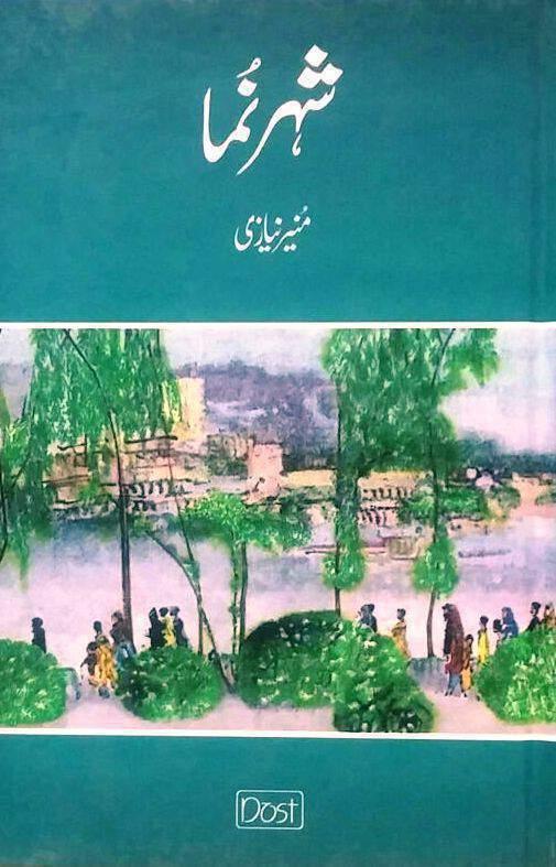 Shahar Numa