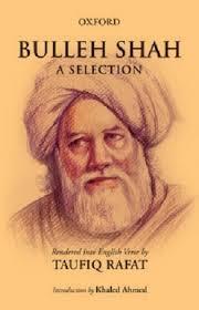Bulleh ShahA Selection