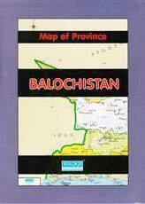 Map of Balochistan