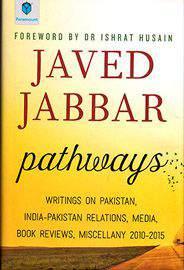 Pathways writings on pakistan