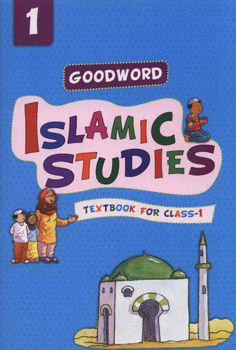Goodword Islamic Studies Grade 1 Art Paper