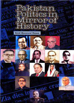 Pakistan Politics in Mirror of History