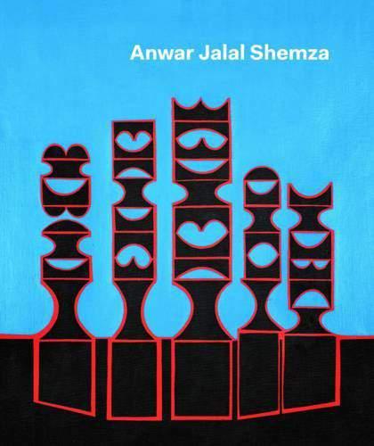 Anwar Jalal Shamza