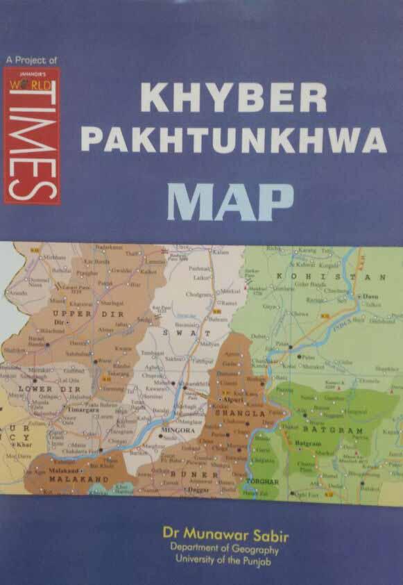 Khyber Pakhtunkhwa Map
