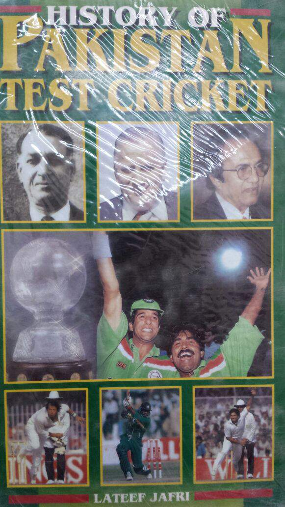 History of Pakistan Test Cricket