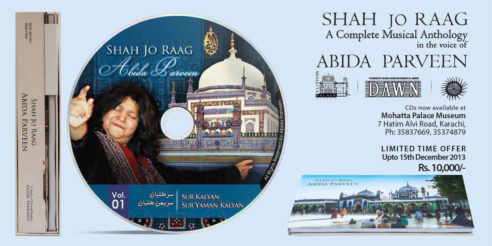Shah Jo Raag  Abida Parveen English Translation CD & Booklet