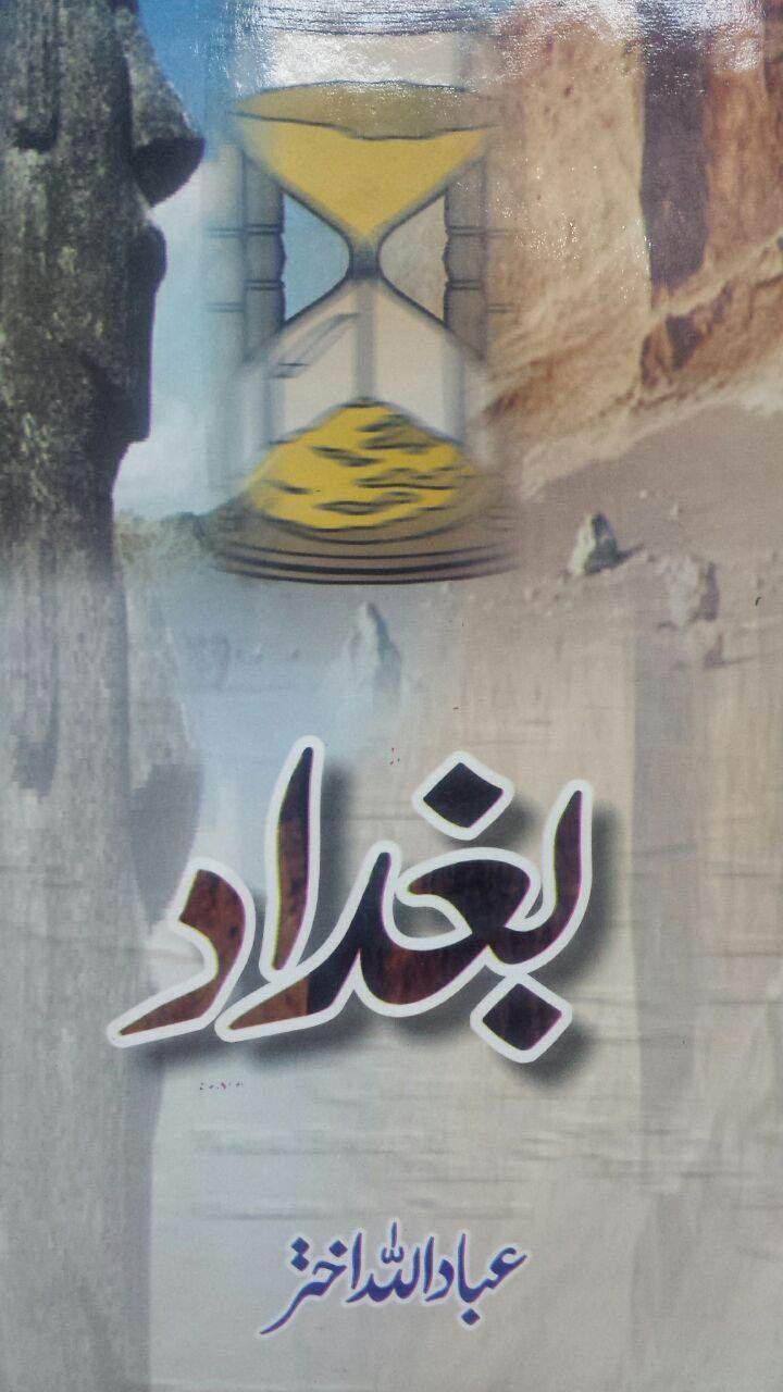 Baghdat