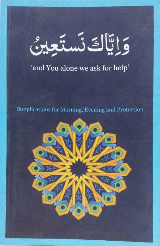 Wa iyyaka nasteen Book Medium Size English -