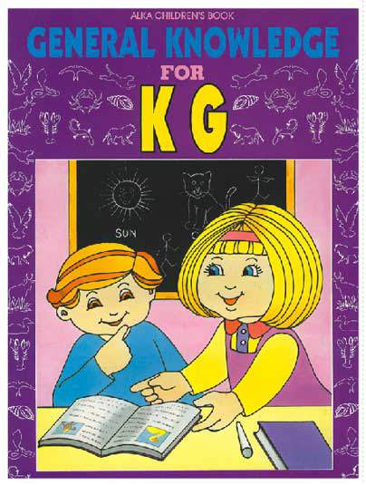 Alka Childrens Book General Knowledge For Kg