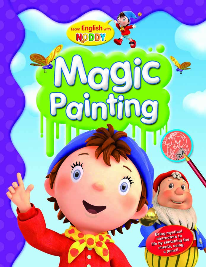 Bruno Magic Painting