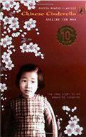 Chinese Cinderella PMC ed Puffin Modern Classics