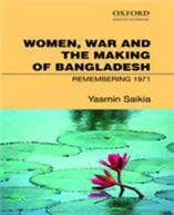 Women War and the Making of Bangladesh - (PB)